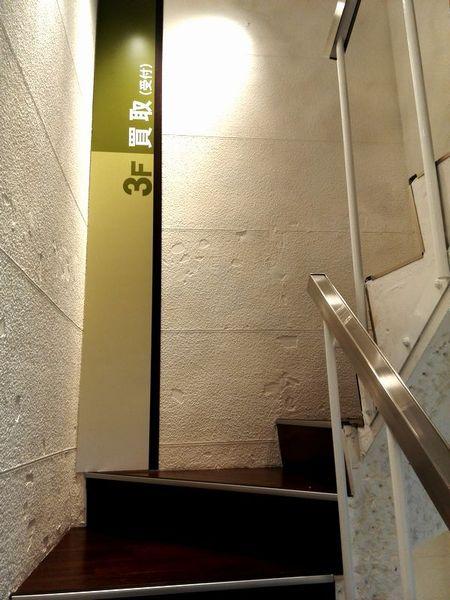 新店舗3階-1