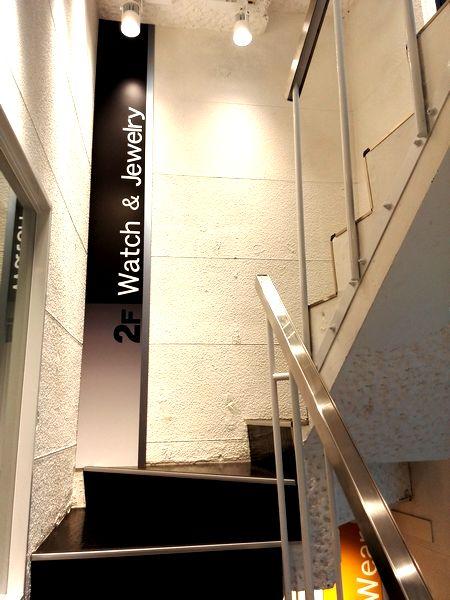 新店舗2階-1
