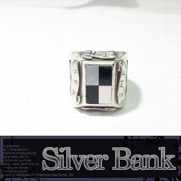 Justin Davis S.E.X Ring SRJ504