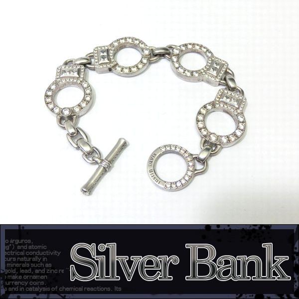 Justin Davis LOVE CUFF Bracelet  SBJ160-1