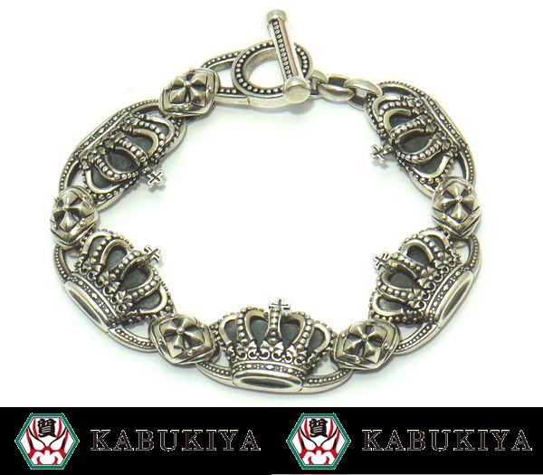 Justin Davis SBJ118 SML QE2 Bracelet