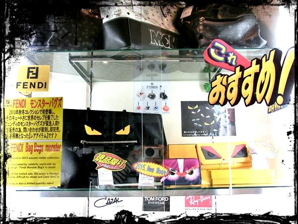 歌舞伎屋 本店 お勧め コーナー FENDI
